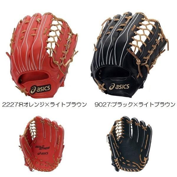 アシックス 野球 硬式 グローブ 外野手用 スピードテックQR 右投げ用 BGH5LV サイズ:14
