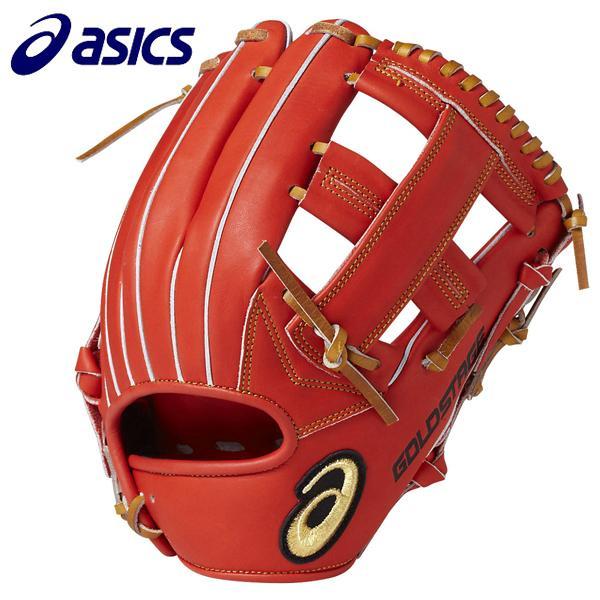 アシックス asics ゴールドステージ ロイヤルロードROYAL ROAD 内野手用 BGR8CS 野球 軟式 グローブ グラブ