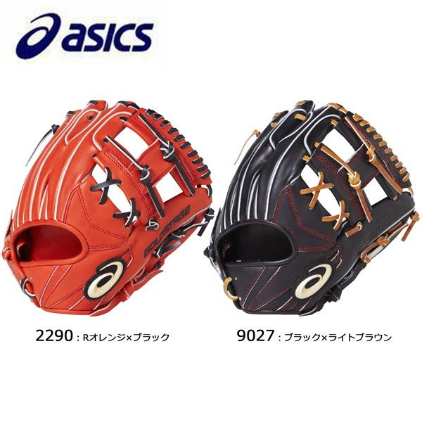 アシックス asics ゴールドステージ スピードアクセル BGRFGJ 野球 軟式 グラブ グローブ 内野手用