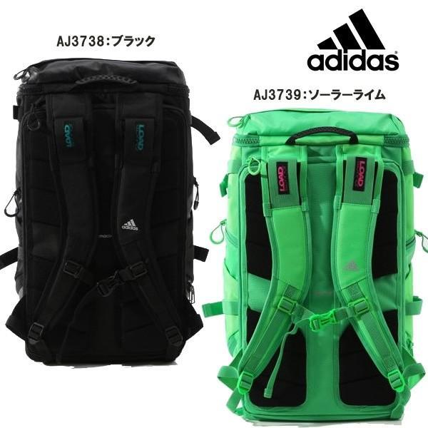 アディダス adidas OPS オプス BHG79 バックパック リュック 26L AJ3738 AJ3739 部活 通学|futabaharajuku|02