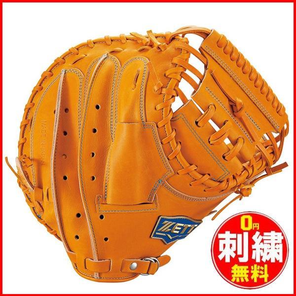 ゼット ZETT 野球 硬式キャッチャーミット ネオステイタス BPCB12912-5600B 野球