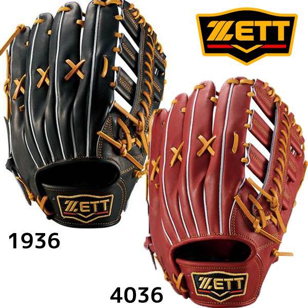 ゼット ZETT プロステイタス PROSTATUS 外野手用 BRGB30717 野球 軟式 グローブ グラブ