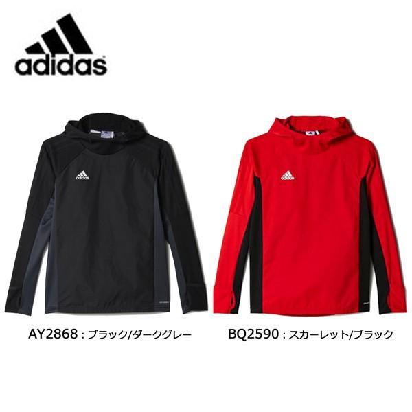 アディダス adidas ジュニア TIRO17 ウォームトップ 裏アルミ付き BRR76 サッカー キッズ 子ども 長袖 トレーニングシャツ