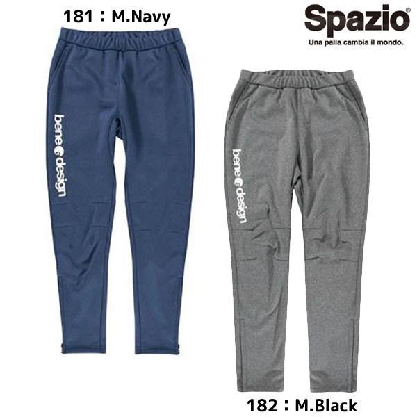 スパッツィオ Spazio ボンディングフリースパンツ BT0207 トレーニングパンツ サッカー フットサル ウエア