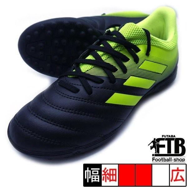 1月29日発売 アディダス adidas コパ 19.3 TF J D98085 ジュニア サッカー トレーニングシューズ 子供 キッズ コアブラック ソーラーイエロー
