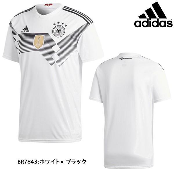 アディダス adidas DFB ホームレプリカユニフォーム S/S DTV68 ドイツ代表 サッカー トレーニングウェア プラクティスシャツ 半袖