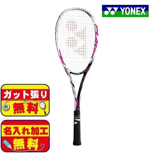 ガット張り&マーク加工無料! ヨネックス YONEX 軟式 ソフトテニス ラケット エフレーザー5S F-LASER 5V 前衛向け パワー重視 ボレー ピンク 2本目ラケット