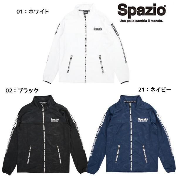スパッツィオ Spazio ジュニアエステルリップニットジャケット GE-0580 ジュニア フットサルジャケット サッカー フットサル 伸縮性 ネイビー 紺