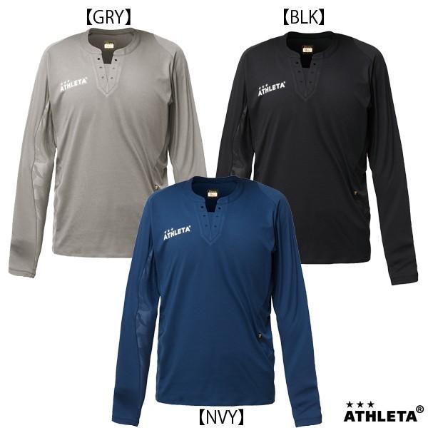 アスレタ ATHLETA プラクティスロングスリーブシャツ REI-1037 サッカー フットサル メンズ 2017年秋冬モデル