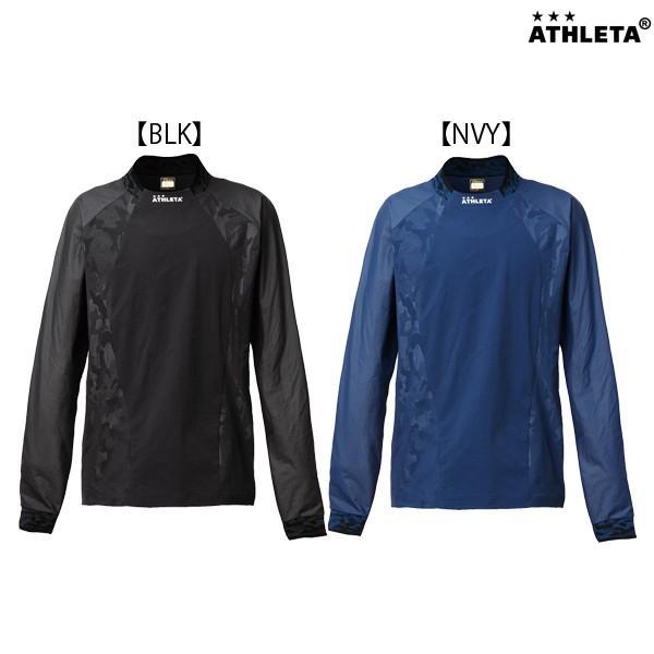アスレタ ATHLETA ウインドシャットピステシャツ REI-1038 サッカー フットサル メンズ 2017年秋冬モデル