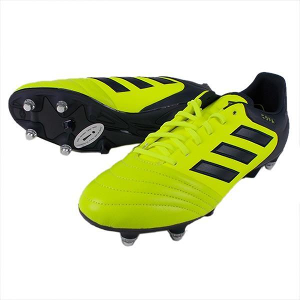アディダス adidas サッカースパイク 取替式 コパ 17.2 SG S77139