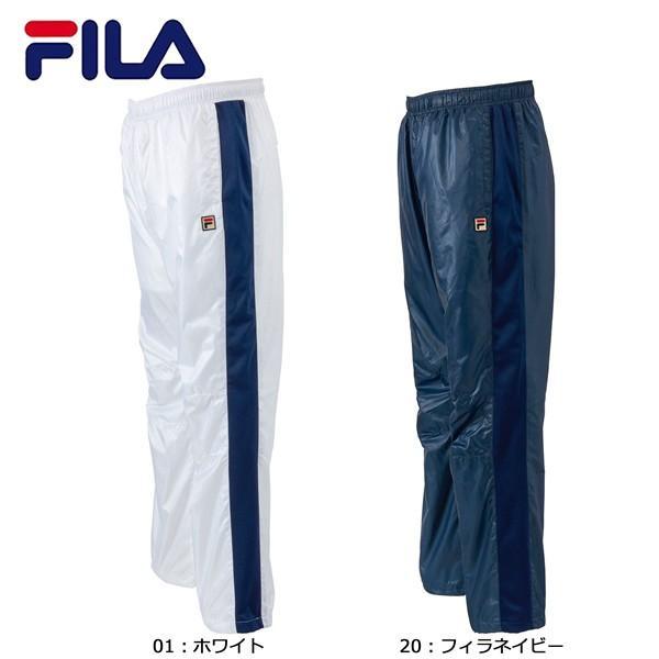 フィラ FILA ウインドアップロングパンツ VM5250 テニス メンズ ブレーカーパンツ