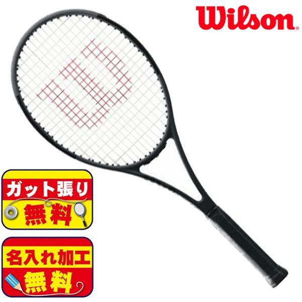 人気新品 ウィルソン PROSTAFF97 wilson 硬式 プロスタッフ97 ウィルソン PROSTAFF97 CV WRT73912 硬式 テニスラケット, 水上温泉 別亭やえ野:a421fee7 --- airmodconsu.dominiotemporario.com