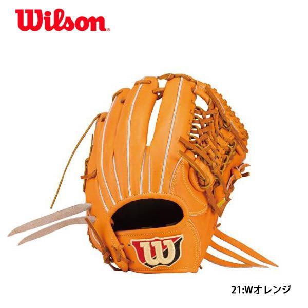 超歓迎された ウィルソン Wilson 一般軟式 野球 一般軟式 グラブ Basic Lab Basic オールラウンド用 Wilson WTARBQ5LF, ウキハマチ:ec9b34dd --- airmodconsu.dominiotemporario.com