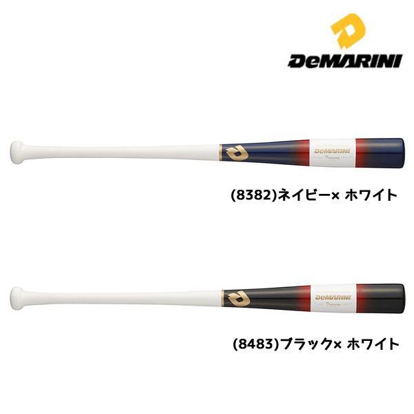 ディマリニ DeMARINI 800G WTDXJRPTR 野球 トレーニングバット