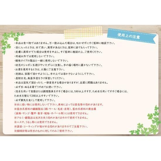 多目的洗剤 クリヤーママファイン 10g|futagochan|04