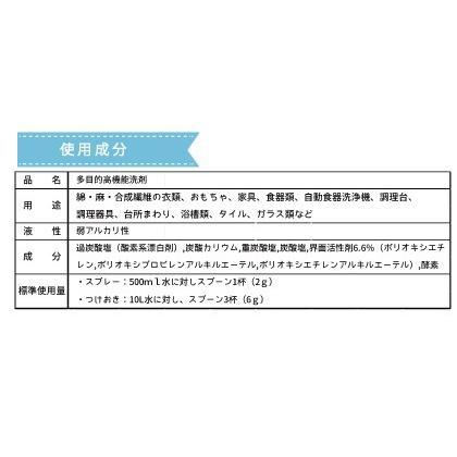 多目的洗剤 クリヤーママファイン 10g|futagochan|05