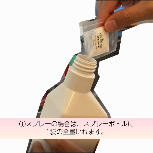多目的洗剤 クリヤーママファイン 10g|futagochan|06