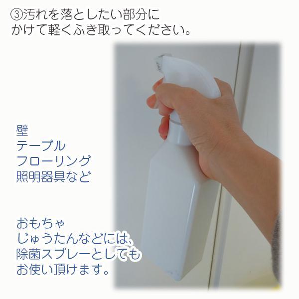 多目的洗剤 クリヤーママファイン 10g|futagochan|08
