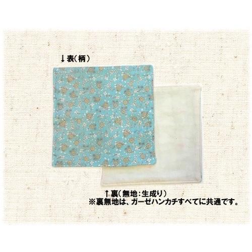 幼児用ガーゼハンカチ       デザインおまかせ3枚セット|futagochan|06