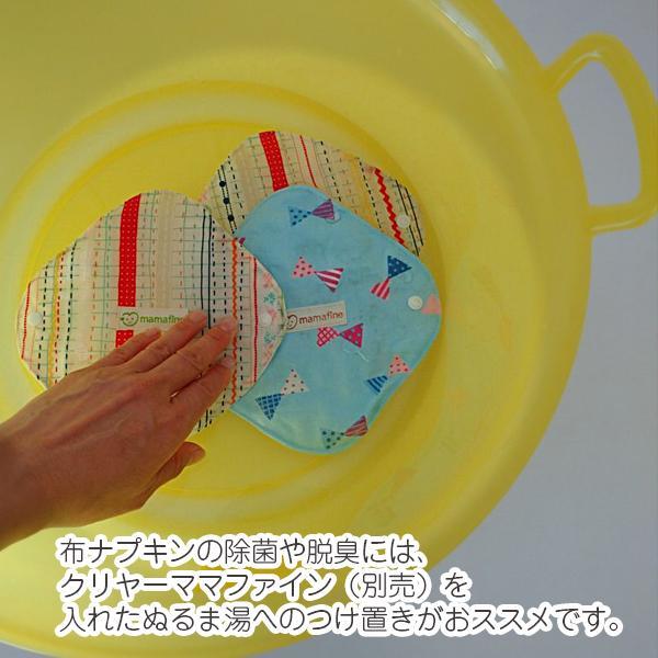 おりもの用布ナプキン(防水シートなし)デザインおまかせ5枚セット+今だけ洗剤のおまけつき! futagochan 04