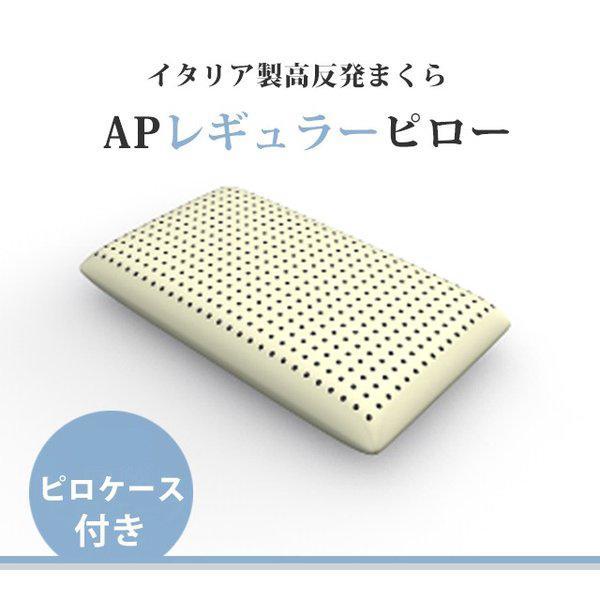 高反発まくら APレギュラーピロー|futon-king