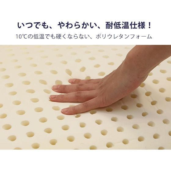高反発まくら APレギュラーピロー|futon-king|05