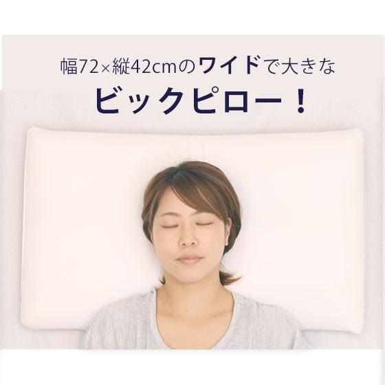 高反発まくら APレギュラーピロー|futon-king|06