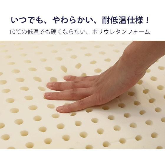 高反発まくら APウェイビーピロー futon-king 05