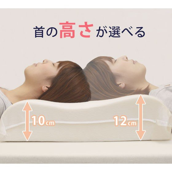 高反発まくら APウェイビーピロー futon-king 07