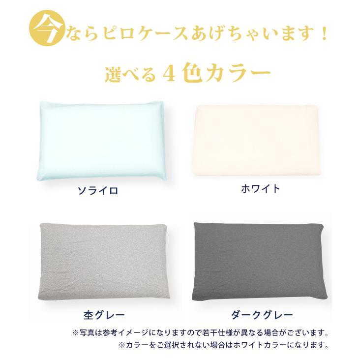 高反発まくら APウェイビーピロー futon-king 09