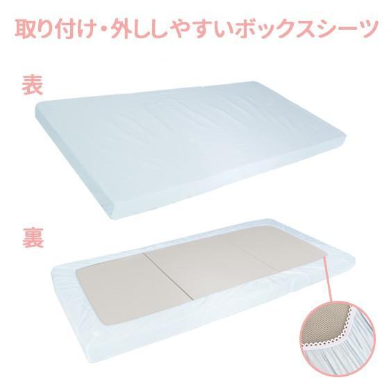 ワンタッチシーツ(シングル)ホワイトカラー|futon-king|02