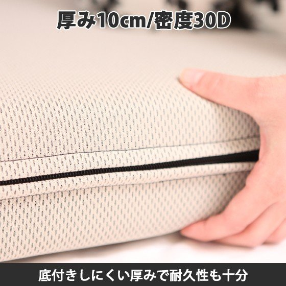高反発マットレス エイプマンパッド310(シングル)ミッドグレー futon-king 03