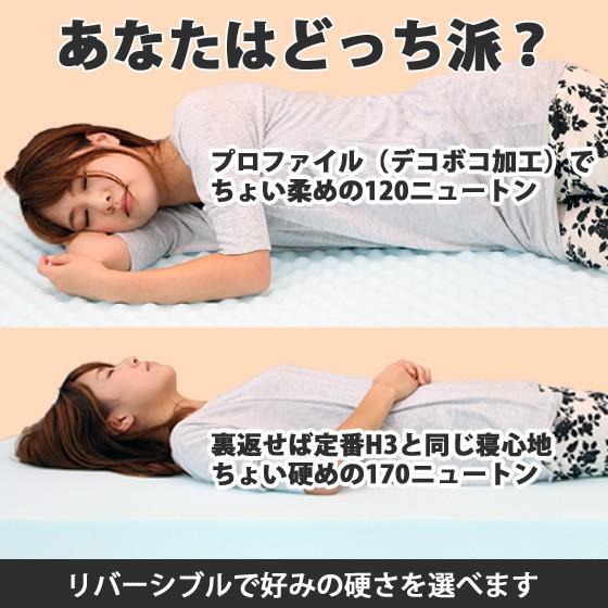 (90日返品保証あり)高反発マットレス エイプマンパッドPAD5(シングル)ライトグレー|futon-king|05