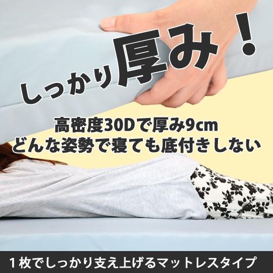 (90日返品保証あり)高反発マットレス エイプマンパッドPAD9(シングル)ライトグレー futon-king 02