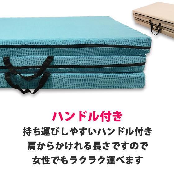 (90日返品保証あり) 高反発マットレス エイプマンパッド307(シングル)ミッドブルー futon-king 03