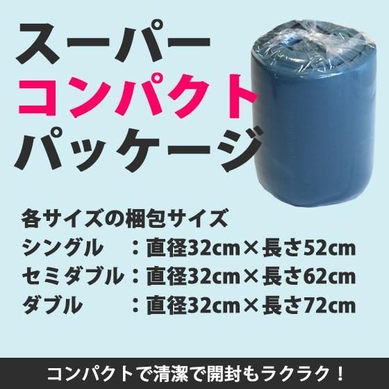 (90日返品保証あり) 高反発マットレス エイプマンパッド307(シングル)ミッドブルー futon-king 06
