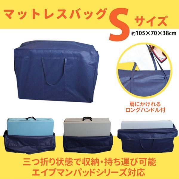 マットレスバッグ(シングルサイズ)|futon-king