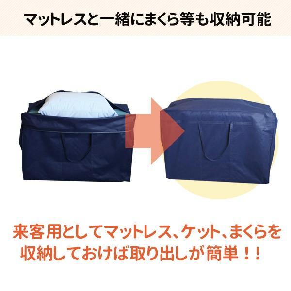 マットレスバッグ(シングルサイズ)|futon-king|02