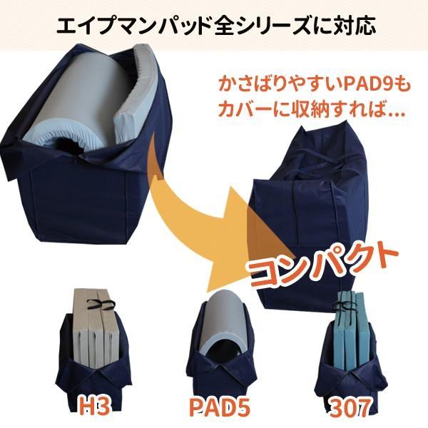 マットレスバッグ(シングルサイズ)|futon-king|03