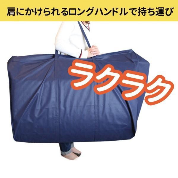 マットレスバッグ(シングルサイズ)|futon-king|04