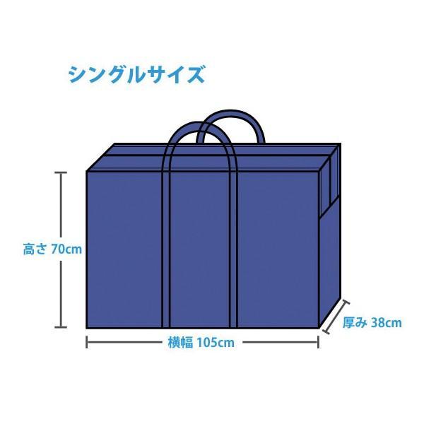 マットレスバッグ(シングルサイズ)|futon-king|05