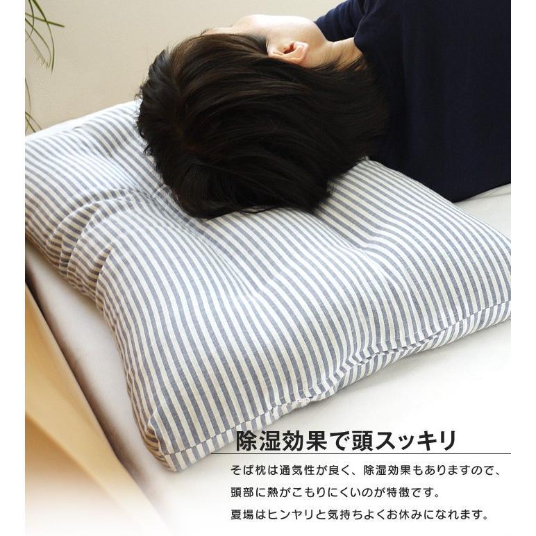 9/19限定 最大24%獲得 そば枕 除湿そばがら枕 43×63cm 国産そば殻使用 日本製 高さ調節可 暑さ対策 futonnotamatebako 04