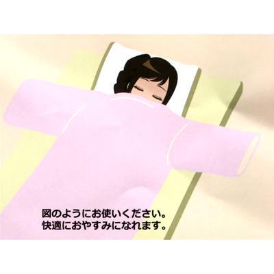 綿100% タオルかいまき|futonplaza|04
