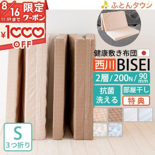 ビセイ三折90200