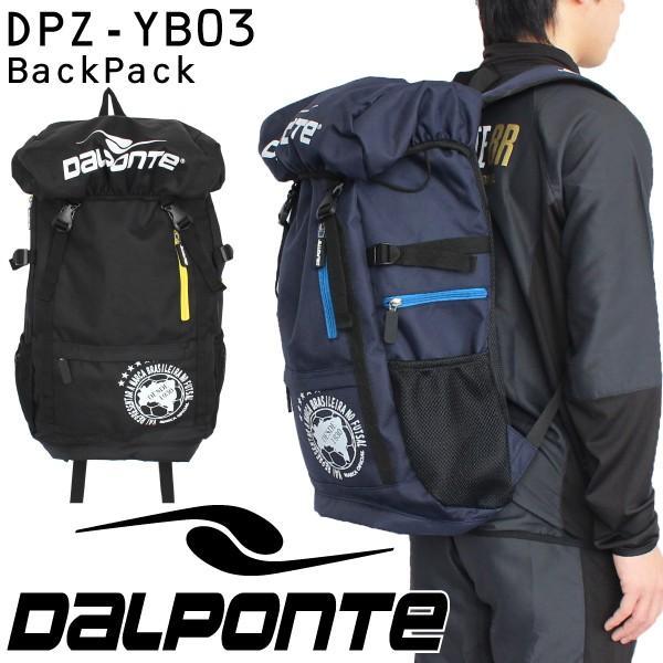 ダウポンチ リュック 別注バックパック DPZ-YB03