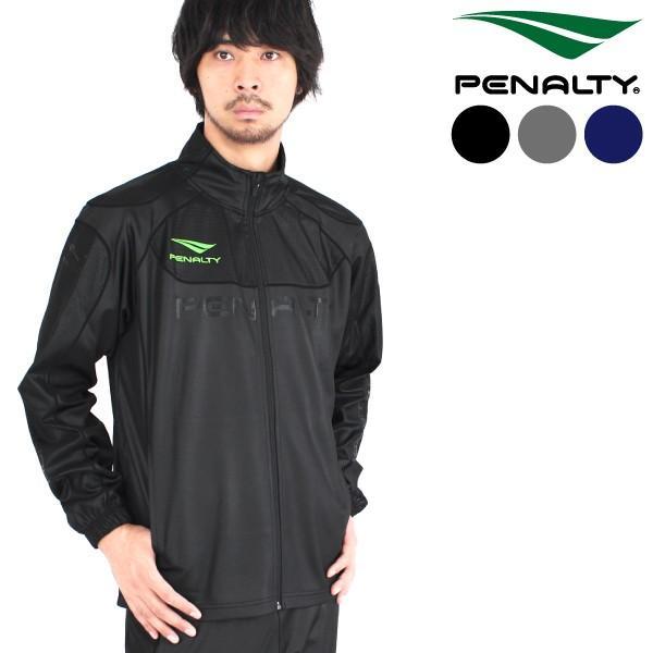 特価 ペナルティ ジャージ シレートレーニングジャケット PO6432