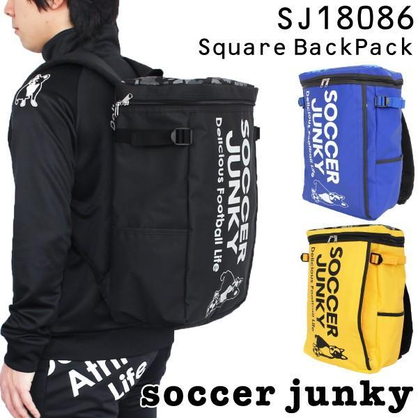 サッカージャンキー リュック スクエアバックパック SJ18086