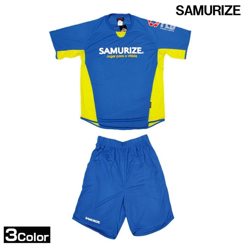 SAMURIZE/サムライズ プラクティスセットアップ(PS-12003)