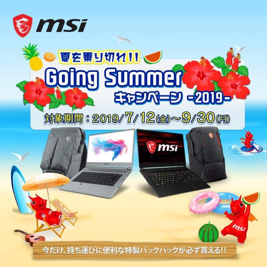 MSIゲーミングノート GF62 8RD-066JP/Windows10/ 第8世代 Corei7 /15.6FHD /16GB /128G